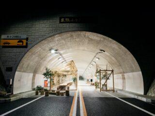 耶馬渓トンネルホテル